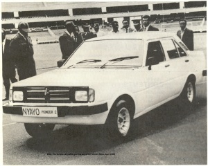 The Nyayo Pioneer Car
