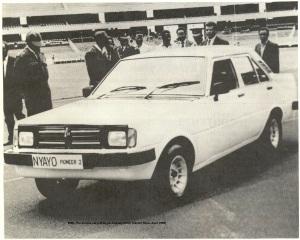 The Nyayo Pioneer Car